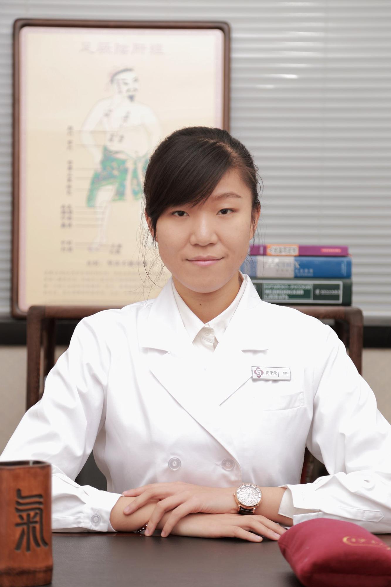 Гао Жун Жун