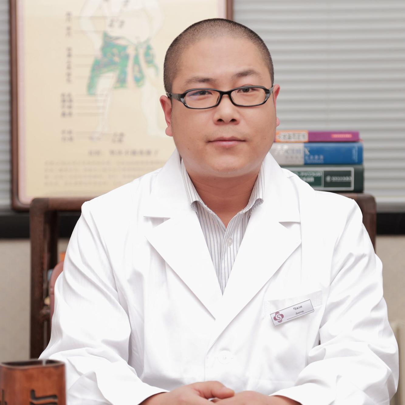 Чжэн Вэнь Цзин