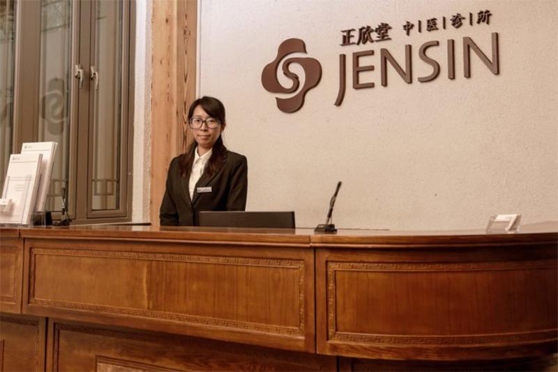 """Видео-обзор клиники """"Jensin"""" в Пекине"""
